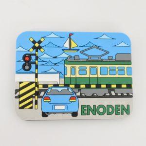 Enoden