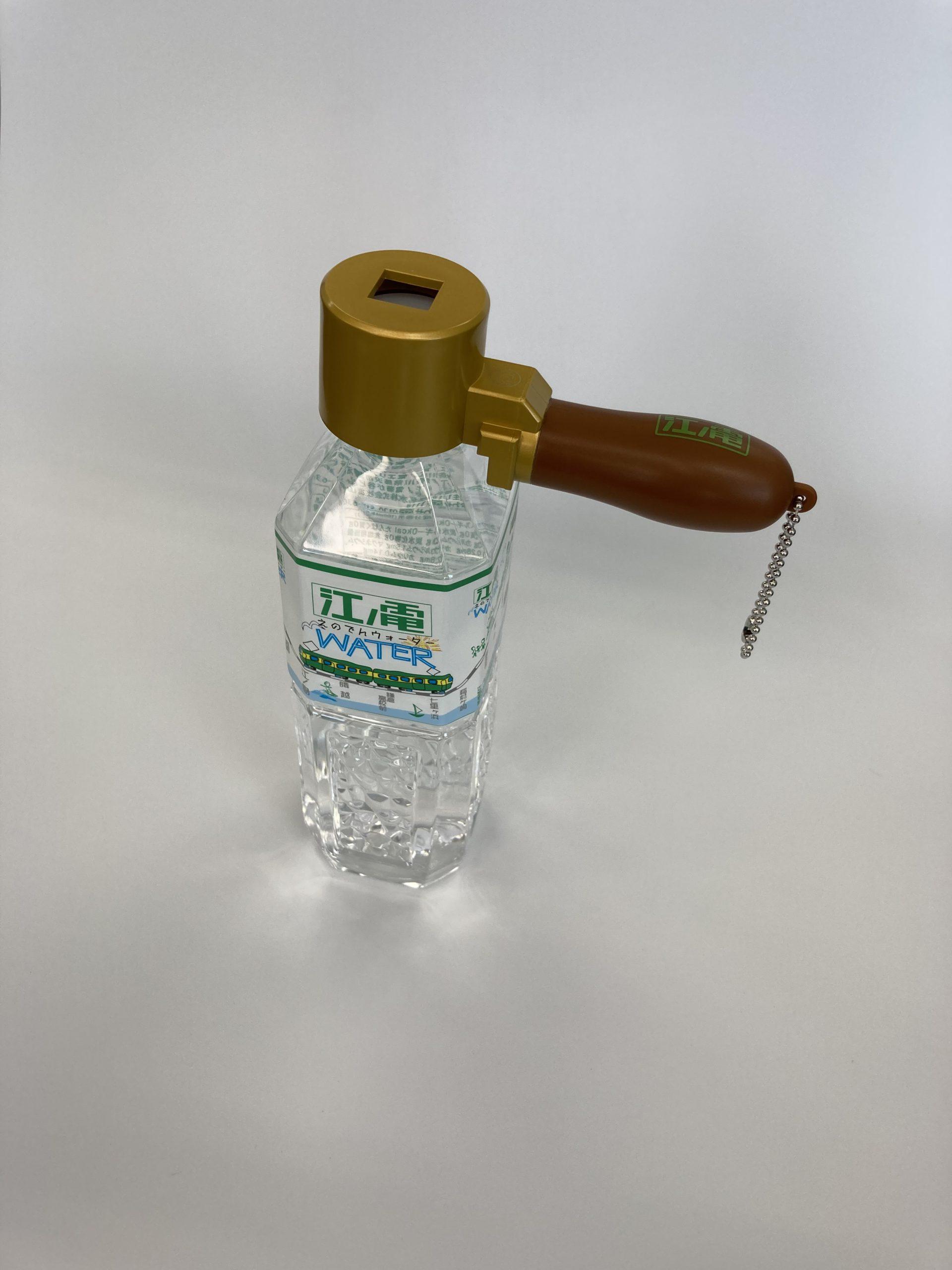 江ノ電ブレーキハンドル型ボトルキャップオープナー